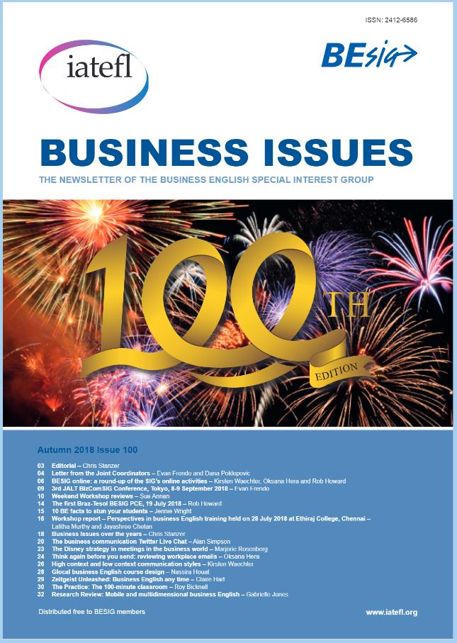 BI 100 issue